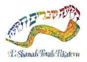 rosh-hashanah-l-shanah-tovah-tikatevu 3