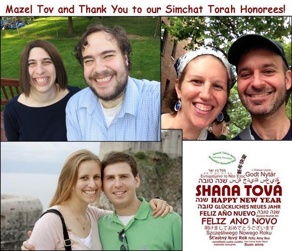 simchat torah honorees 5778